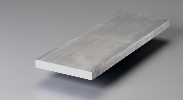 Aluminum flat bar stock cut to length