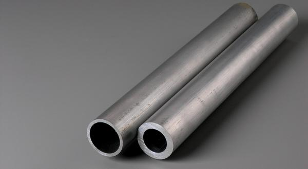 Aluminum metal round pipes